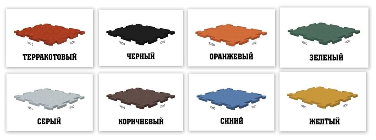 Стандартные цвета напольных покрытий