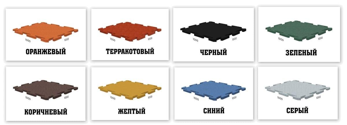 Стандартные цвета универсальных покрытий