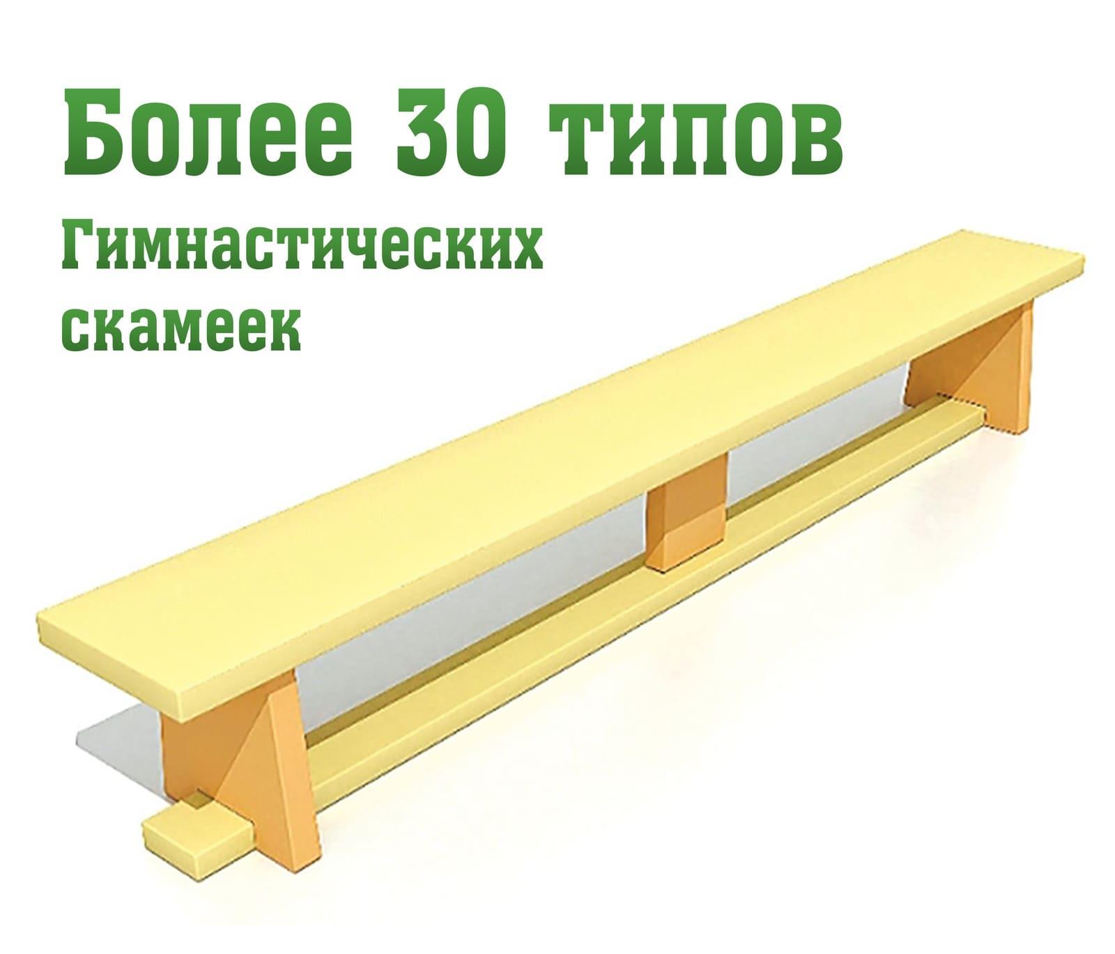 Более 30 типов скамеек фото