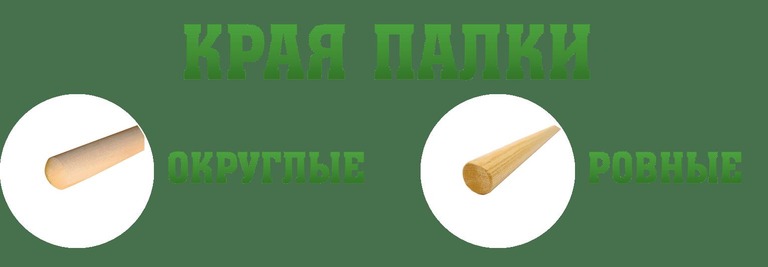 Варианты палки гимнастической деревянной 11см (22мм)