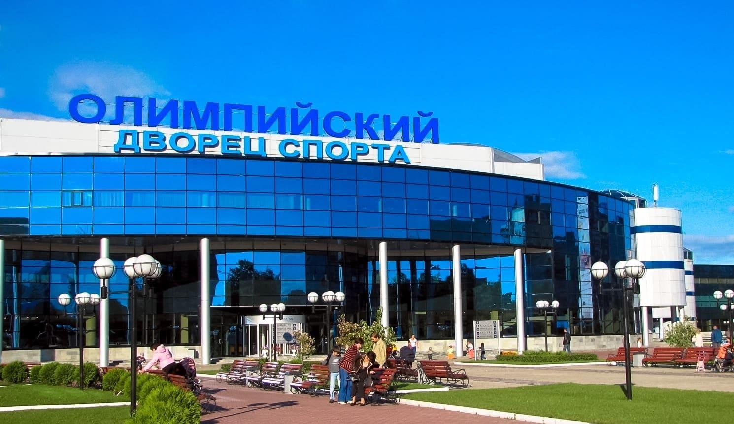 Самые спортивные города Московской области фото