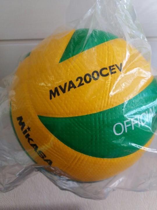 Мяч волейбольный Mikasa MVA 200 CEV FIVB (Лига Чемпионов) 1/36 фото