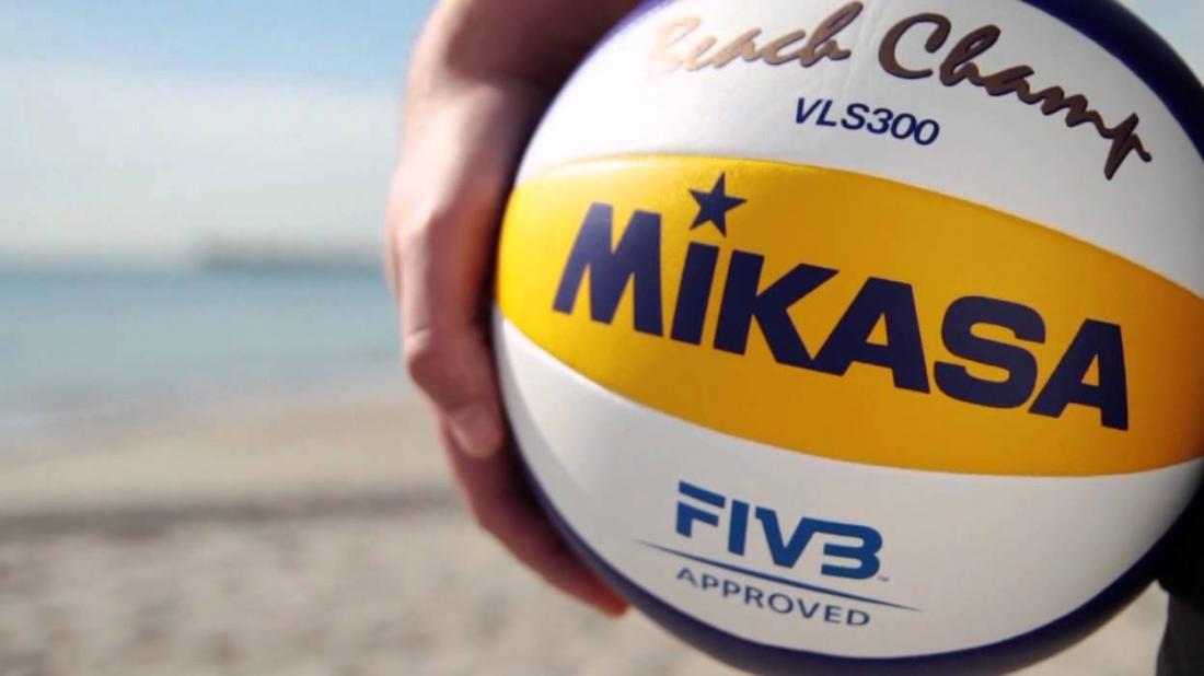 Купить Мяч волейбольный Mikasa VLS 300 - фото